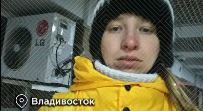 Яндекс.Еда уволила беременную работницу